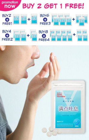 Manten Toiki [満点吐息] Breath Care Supplement★Buy 2 or More & Get Another Free!!★ (US dollar*)
